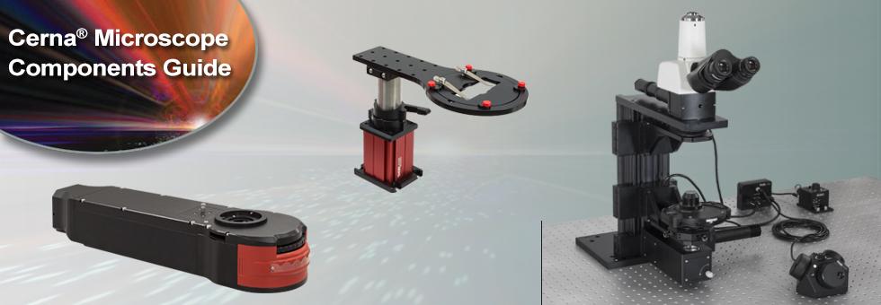 顕微鏡ガイド