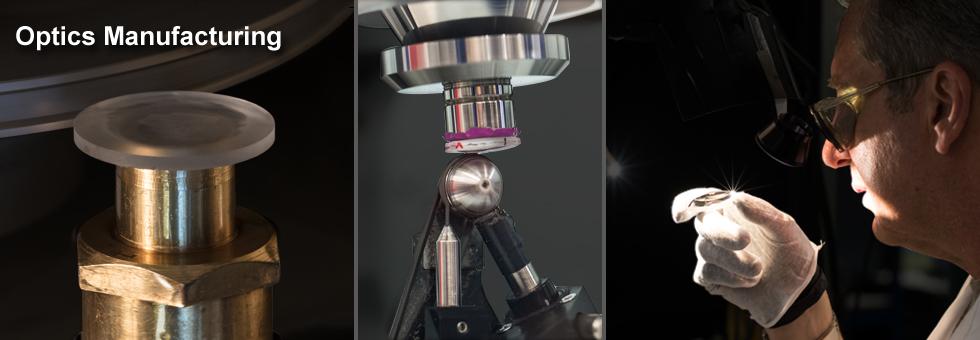光学素子の生産技術について