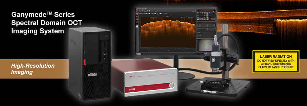 スペクトルドメインOCT(SD-OCT)システム Ganymede™シリーズ