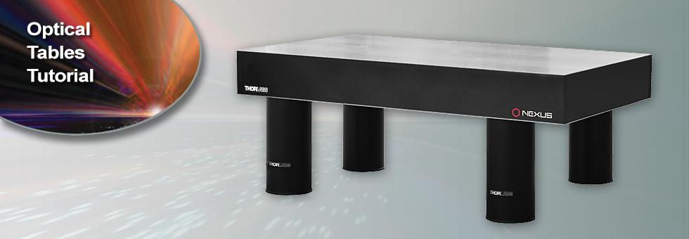 光学テーブルのチュートリアル