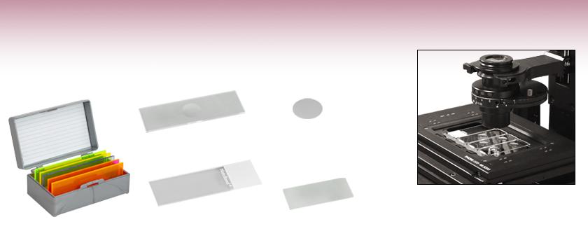 精密カバーガラスおよび顕微鏡スライド