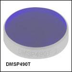 ショートパスダイクロイックミラー/ビームスプリッタ、カットオフ波長: 490 nm