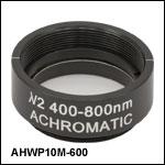 Ø25.4 mm(Ø1インチ)アクロマティック1/2波長板、SM1マウント付き