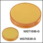 セレン化亜鉛(ZnSe)ウィンドウ、ARコーティング:7~12 μm