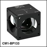 キューブマウント付きペリクルビームスプリッタ、コーティング:635 nm、分岐比(R:T) 33:67