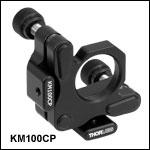 ポストセンタリングプレート付きキネマティックマウント、Ø25 mm~Ø25.4 mm(Ø1インチ)光学素子用