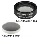 精密CNC研磨非球面レンズ、Vコーティング 1064 nm