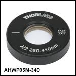 Ø12.7 mm(Ø1/2インチ)アクロマティック1/2波長板、Ø25.4 mm(Ø1インチ)マウント付き