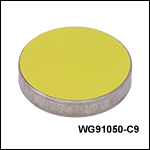 ゲルマニウムウィンドウ、ARコーティング:1.9~6 μm